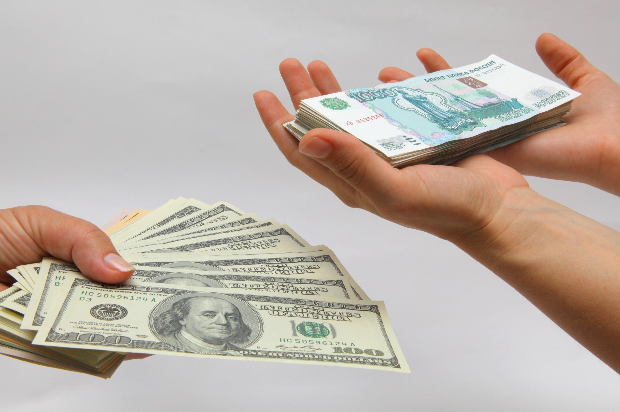 Citigroup предположила падение рубля на15%
