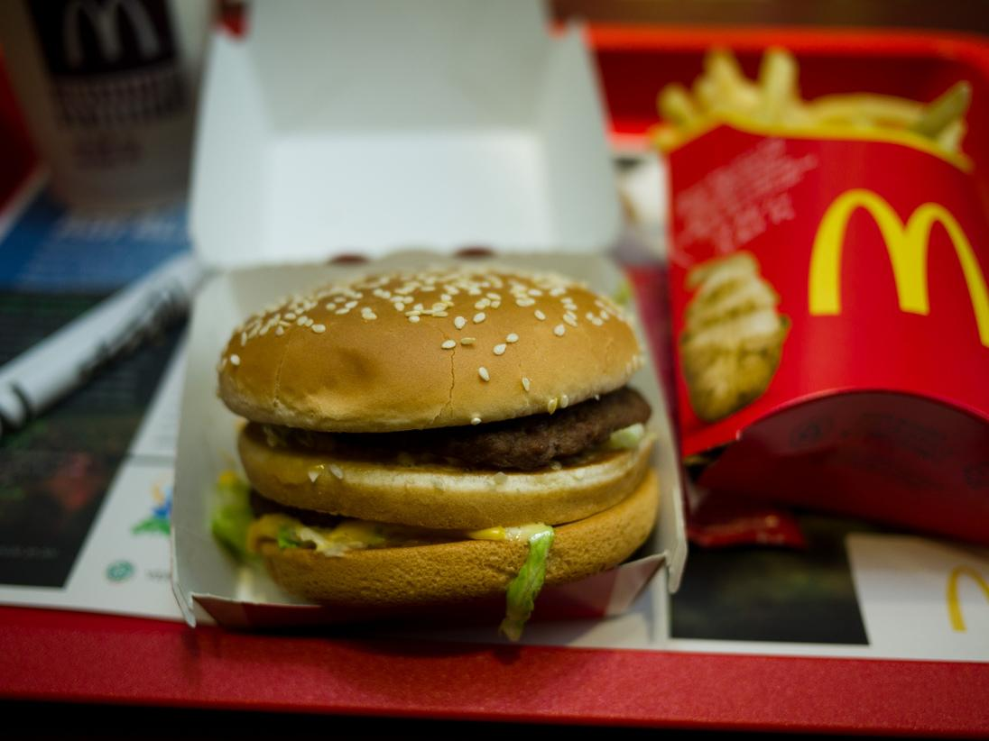Макдоналдc выпускает свою валюту MacCoin