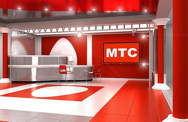 МТС объявил овыходе нарынок ИТ-аутсорсинга