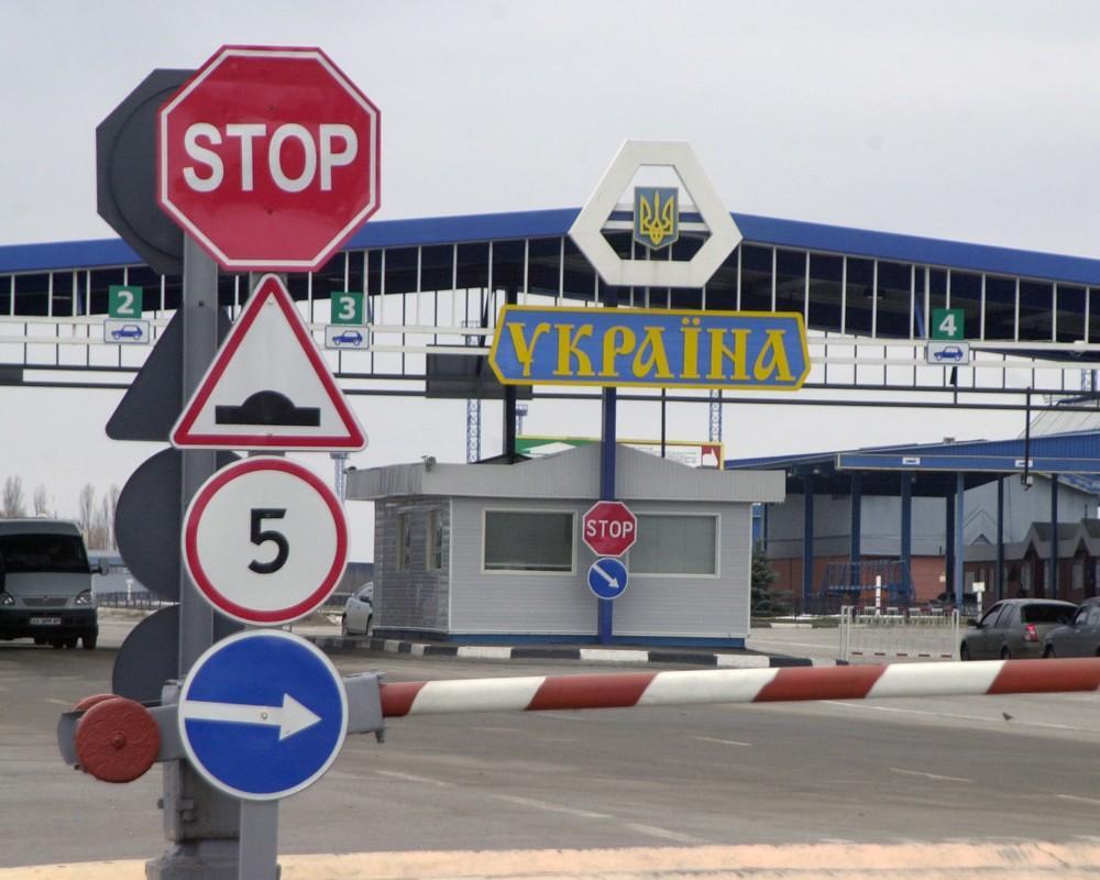 ВРаде предрекли провал экономики государства Украины при отмене сообщения сРоссией