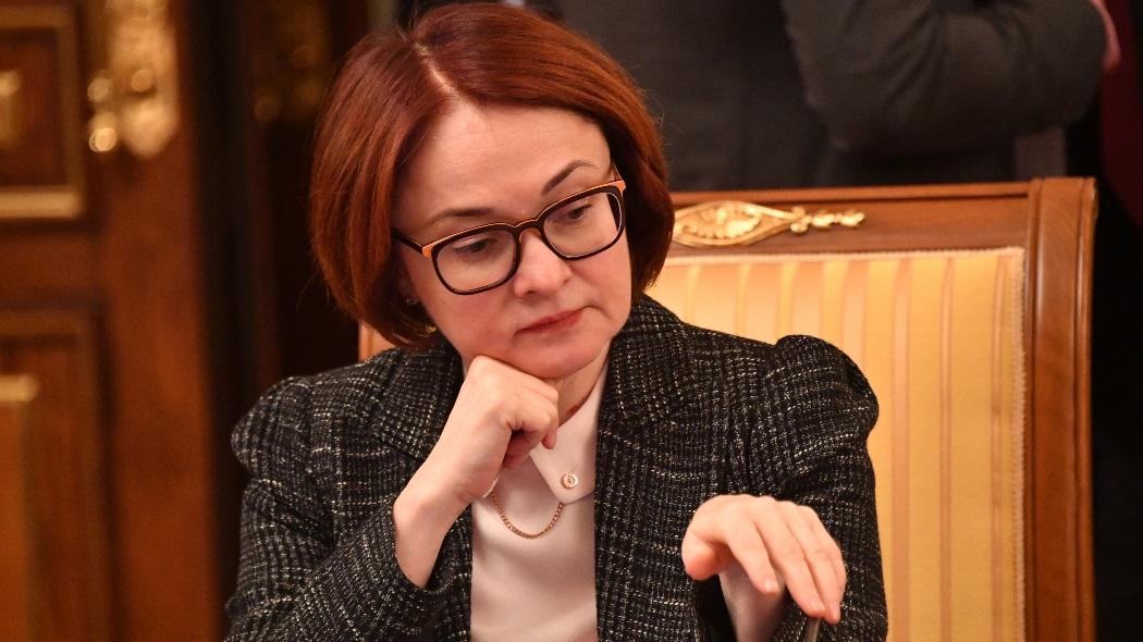 Набиуллина поведала о воздействии стоимости нефти нарост русской экономики