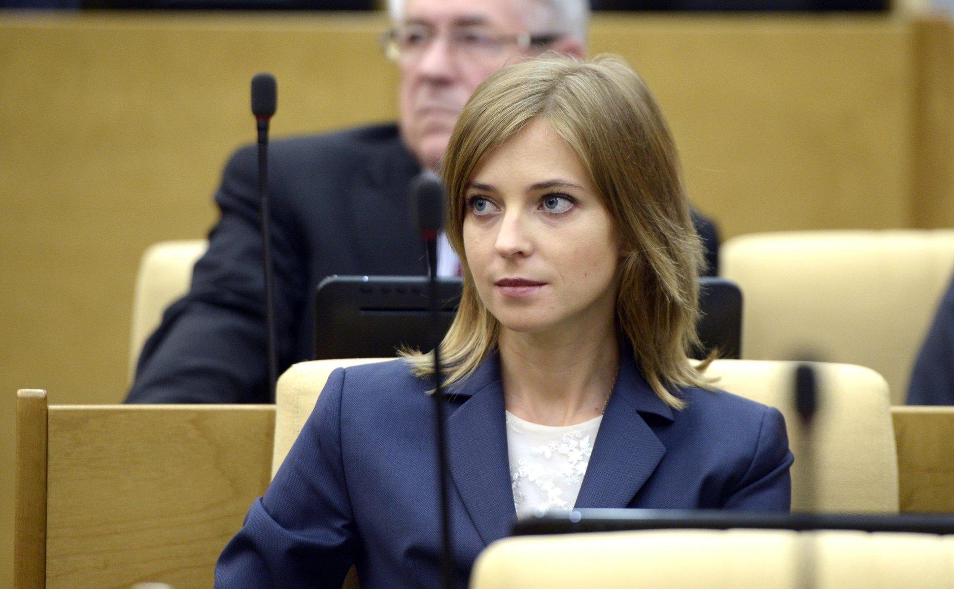 Наталья Поклонская впервый раз появилась напублике смужем