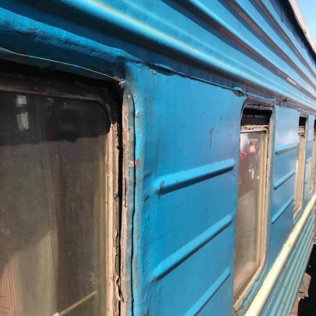 Винтернете высмеяли дырявый украинский поезд