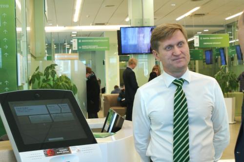 «Сбербанк» стал рекордсменом в банковской сфере России