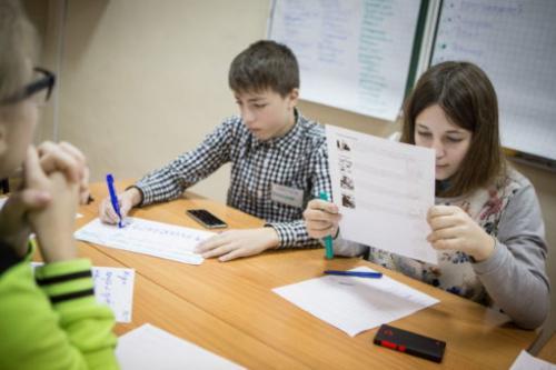 17 августа 2018 года в ГЦКЗ «Россия» состоится общегородское мероприятие, направленное на социально-трудовую адаптацию молодежи