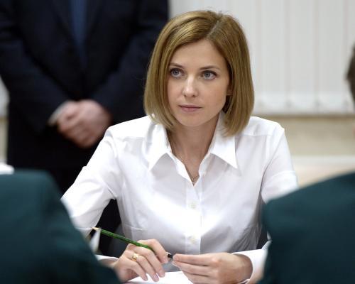 В Екатеринбурге экс-супруг Поклонской прошел процедуру развенчания