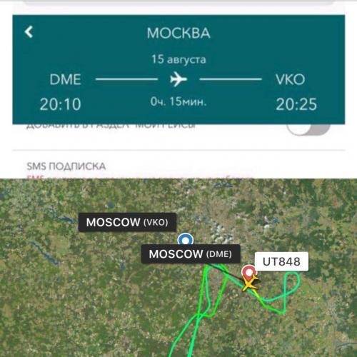 Из-за непогоды в Москве открыли внутренние рейсы