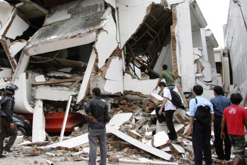 В Индонезии произошло землетрясение магнитудой 6,1 балла