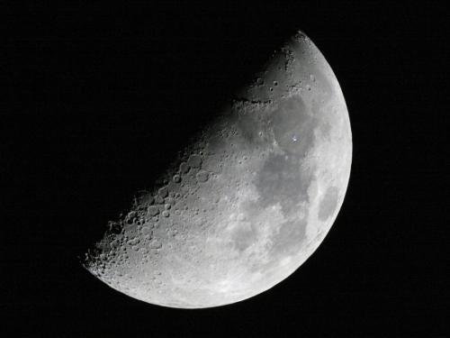 На Луне есть «гололед» - учёные