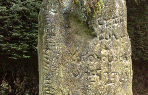 Ученые расшифровали загадочные надписи на камнях Ньютона