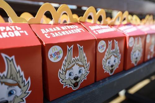 Более 230 тысяч детей из Татарстана получат в подарок игрушки Хэппи Мил