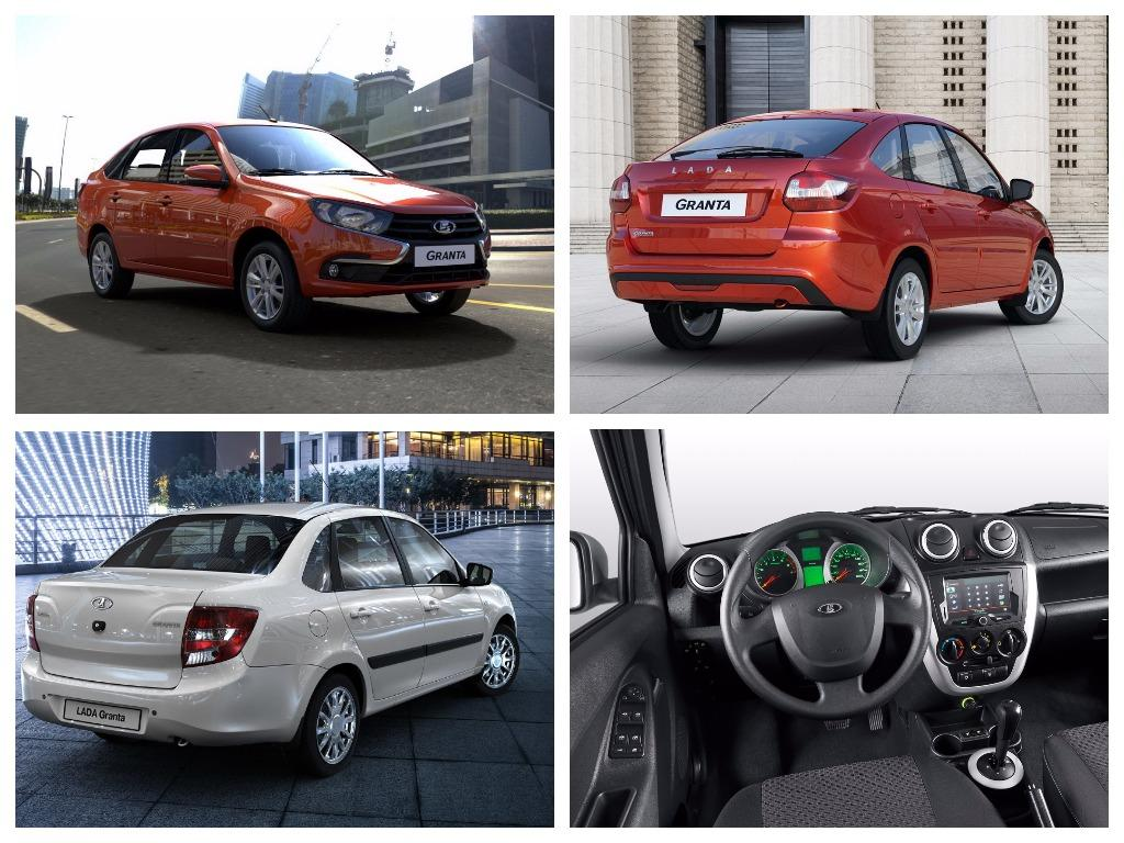 «АвтоВАЗ» начал продажи улучшенного семейства Лада Granta в РФ