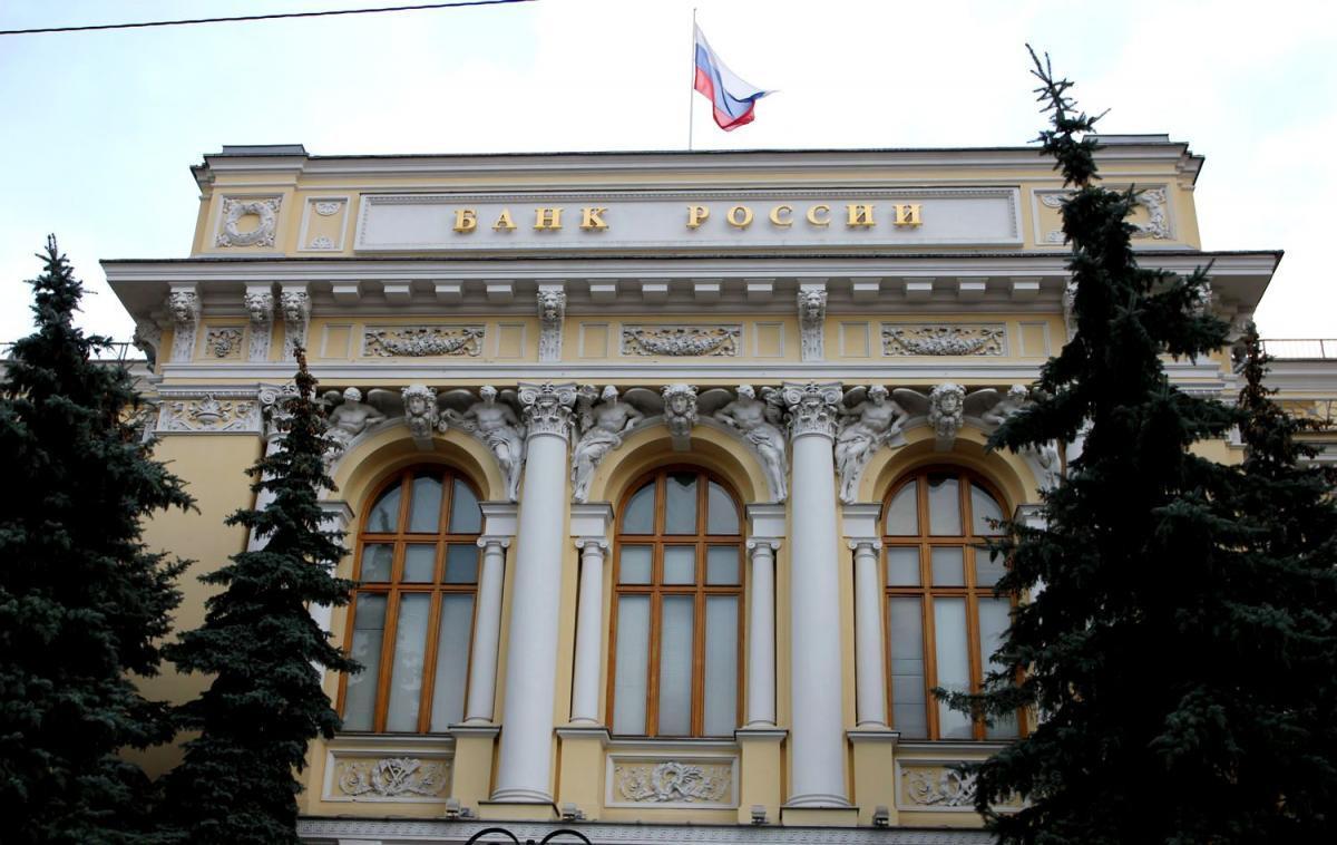 ЦБРФ поднял официальный курс евро до81 рубля