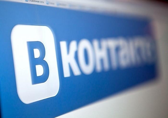 «ВКонтакте» приглашает кпроведению тестирования платформы подкастов