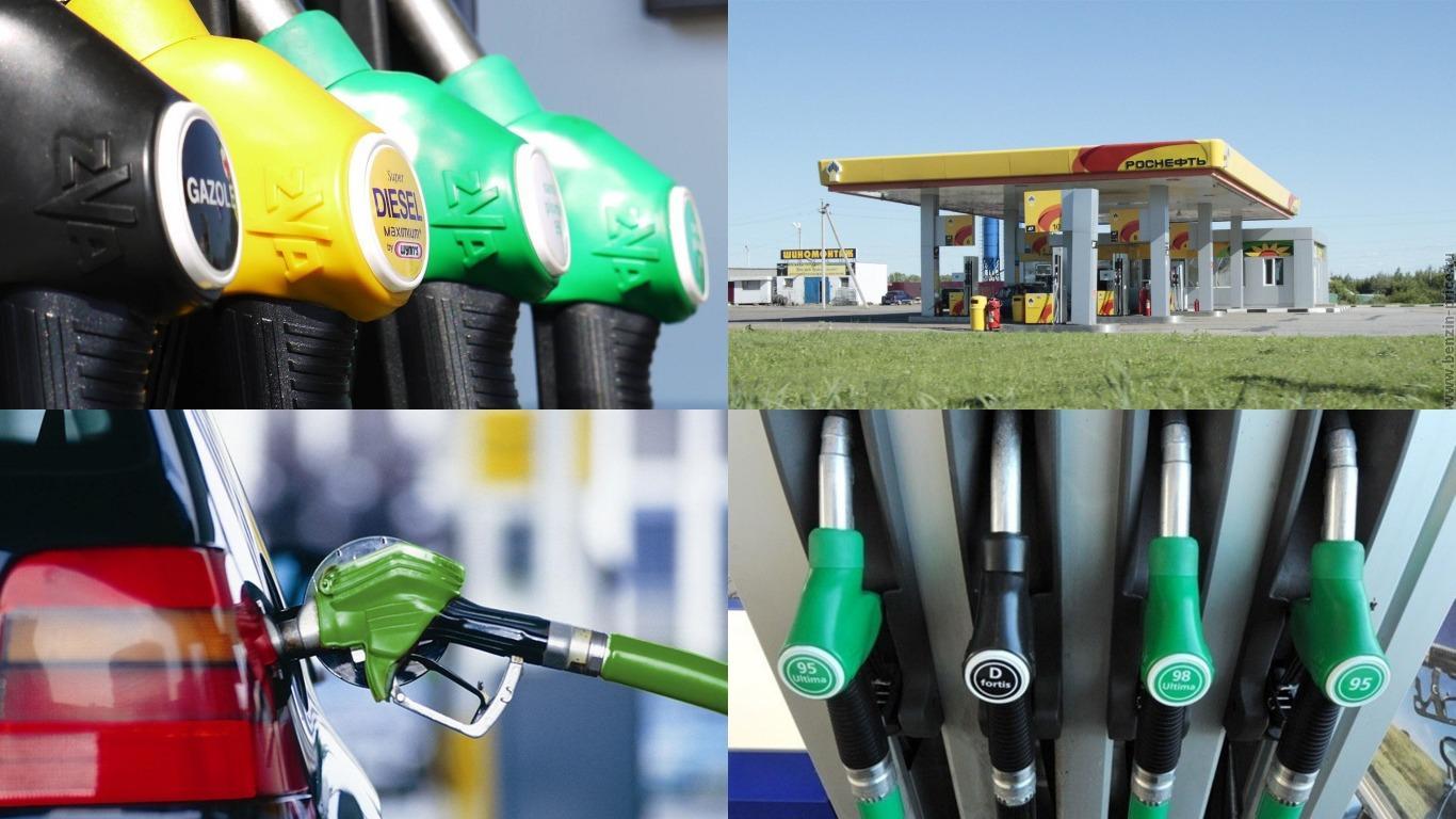 НаСаратовском НПЗ началось промышленное производство бензина Евро-6