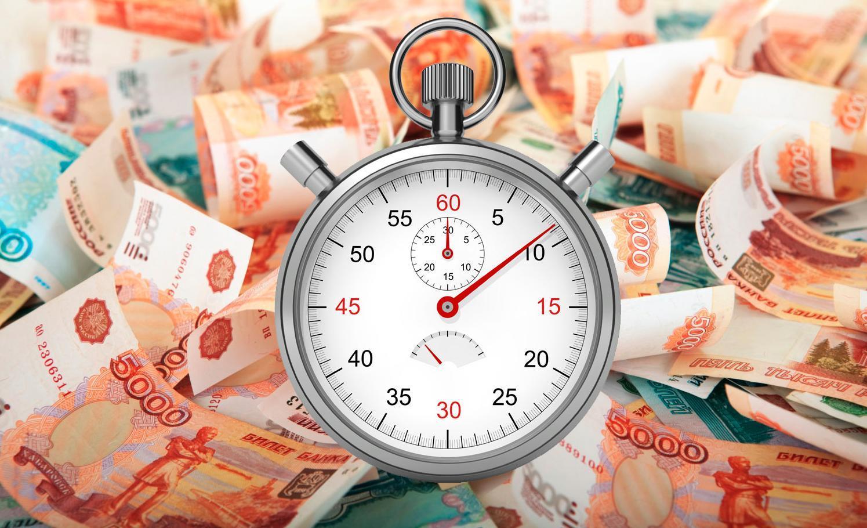 быстрый займ сколько процентов правила страхования жизни заемщиков кредита