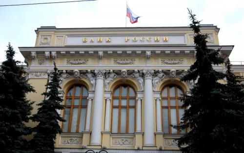 ЦБ понизил курс рубля