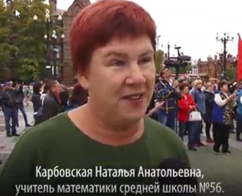 «Нищая» учительница из Хабаровска вынуждена ездить за границу, чтобы поесть хамон и пармезан