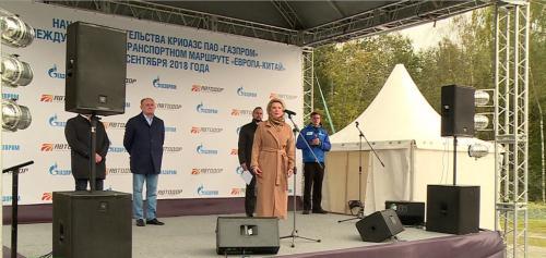 «Газпром» начал строить криогенные заправки