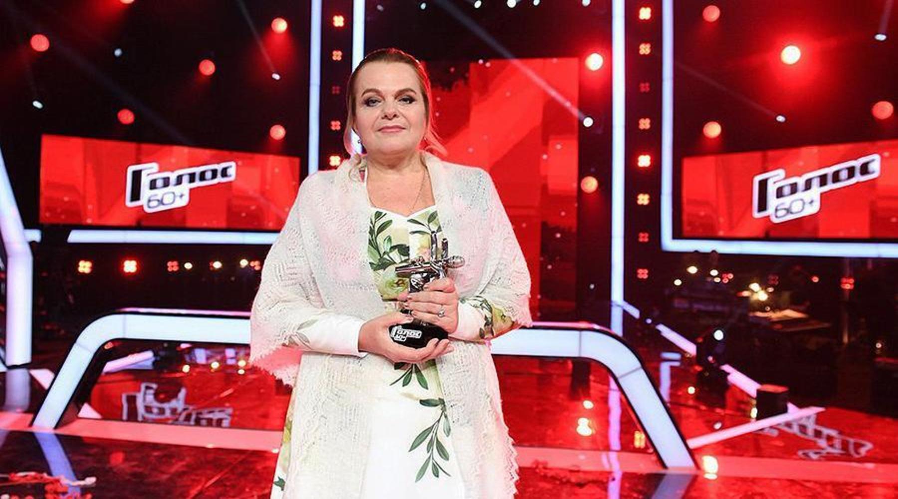 Победителем шоу «Голос 60+» стала Лидия Музалева | Шоу