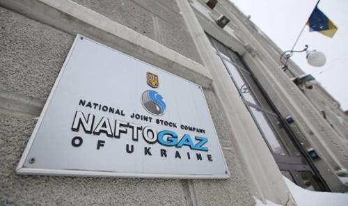 Украина при запуске «Северного потока-2» внедрит «план Б»