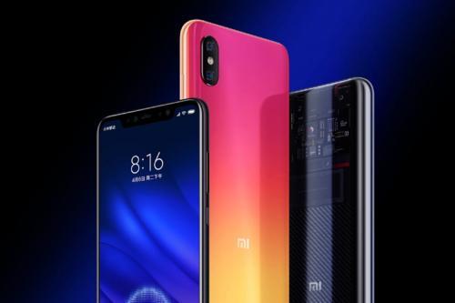 Дата презентации Xiaomi Mi Note 4 назначена на 15 октября