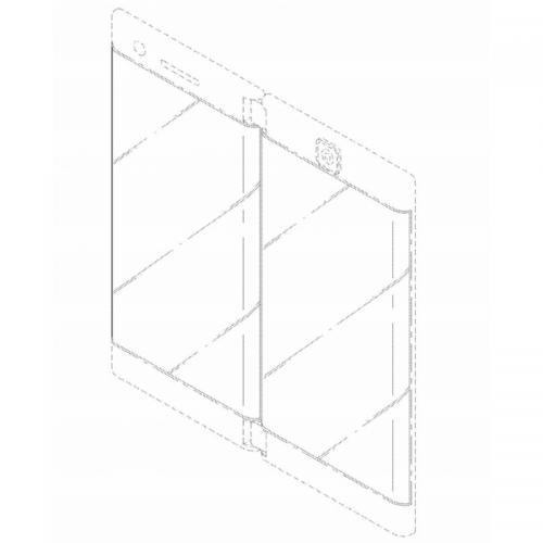 LG думает выпустить смартфон-книжку с двумя дисплеями