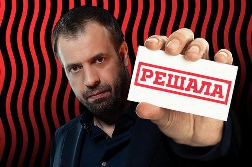 Как дерзкий блогер Влад Чижов стал ведущим реалити-шоу