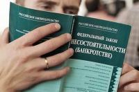 Застройщик ЖК «Квартал Триумфальный» препятствует введению конкурсного производства