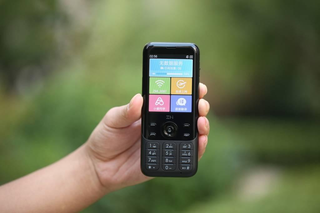 Xiaomi выпустила устройство «все водном» ZMI Travel Assistant Z1