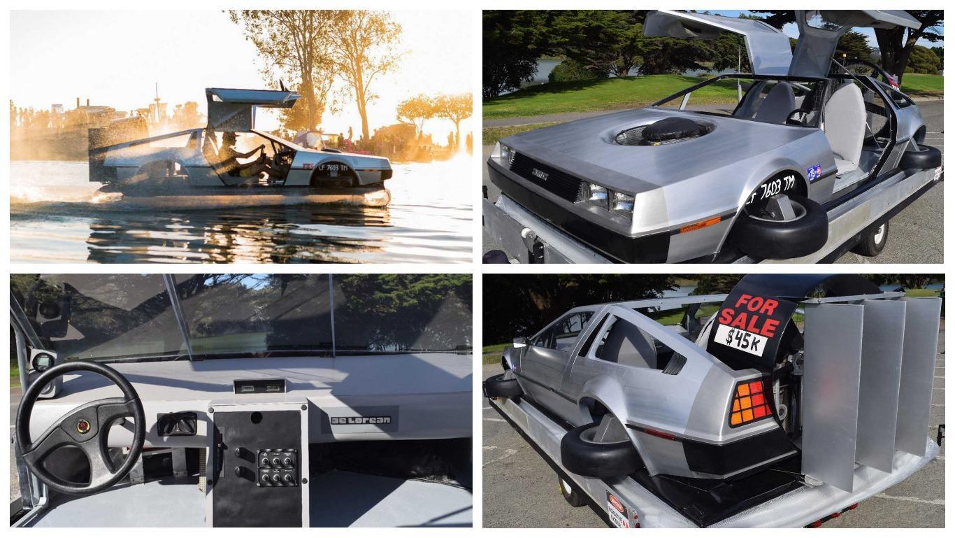 Вглобальной сети на реализацию выставлен неповторимый автомобиль DeLorean навоздушной подушке