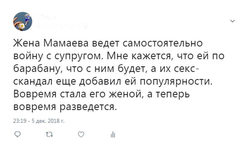 Обсуждение Кокорина и Мамаева у Малахова закончилось матерщиной в прямом эфире
