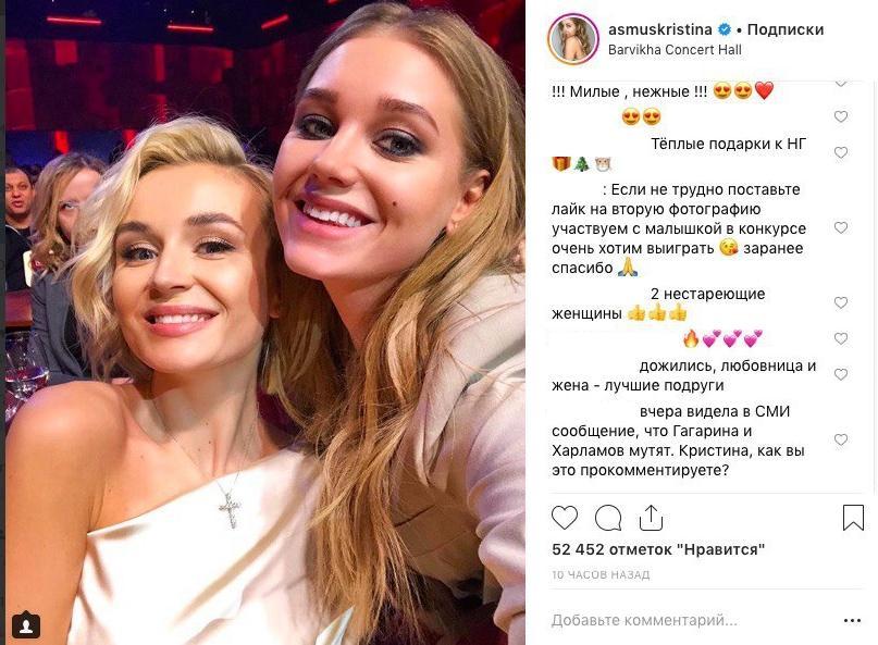 Кристина Асмус поведала овоспитании собственной дочери