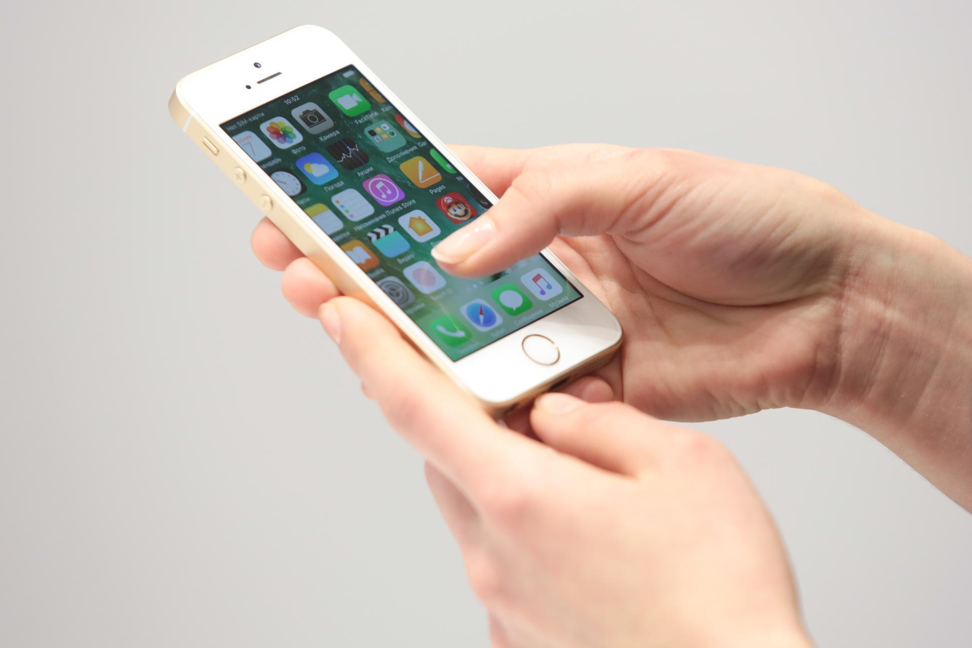 Торговая война США с Китаем ударила по продажам Iphone