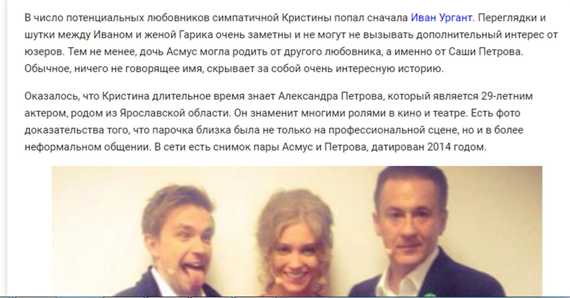 Кристина Асмус иГарик Харламов трогательно поздравили дочь спервым юбилеем