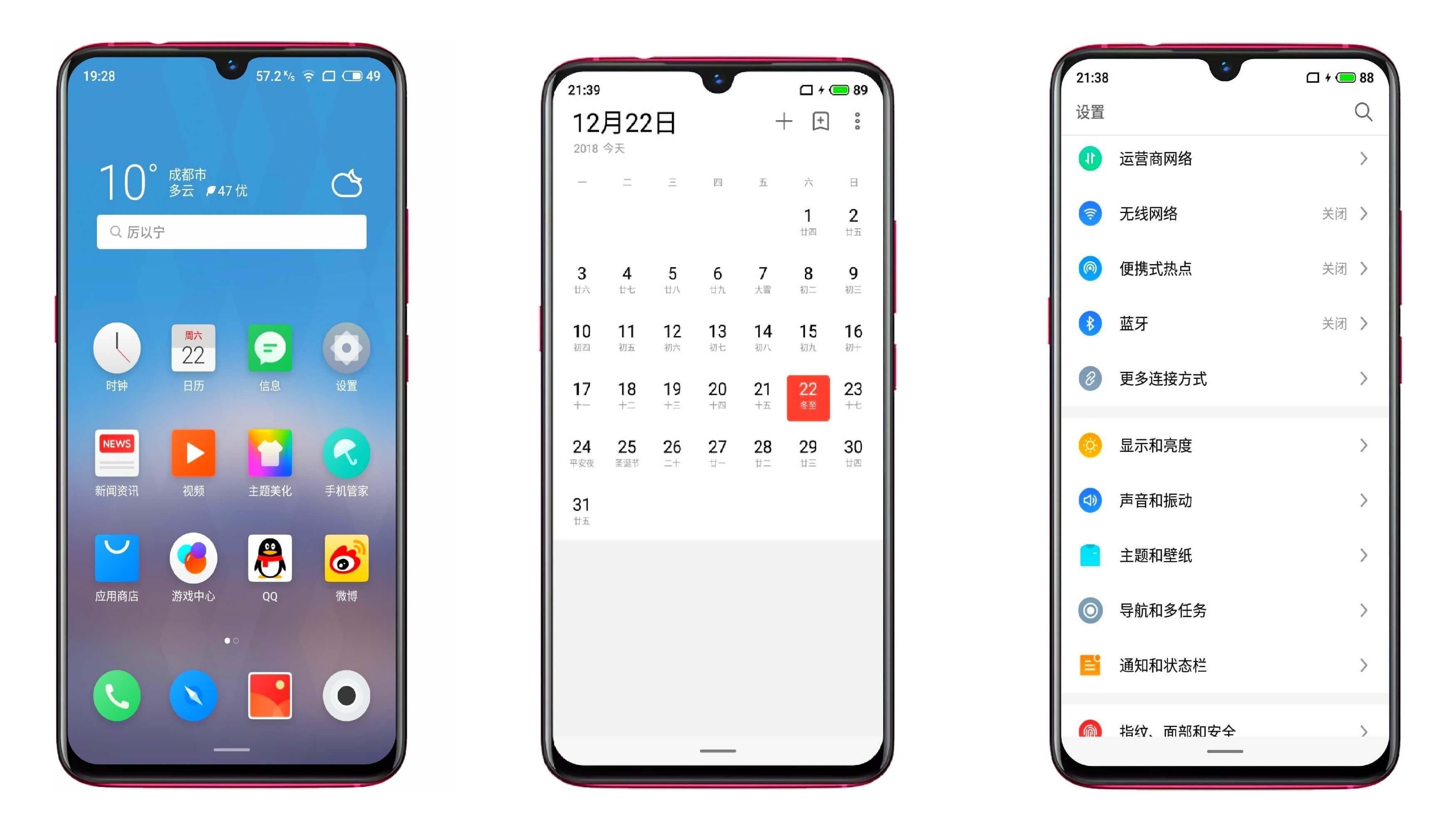 3a36b03be89aa Поклонники гаджетов от компании Redmi дождались выхода на рынок нового  смартфона Redmi Note 7. Но уже в феврале текущего года на полках магазинов  окажется и ...