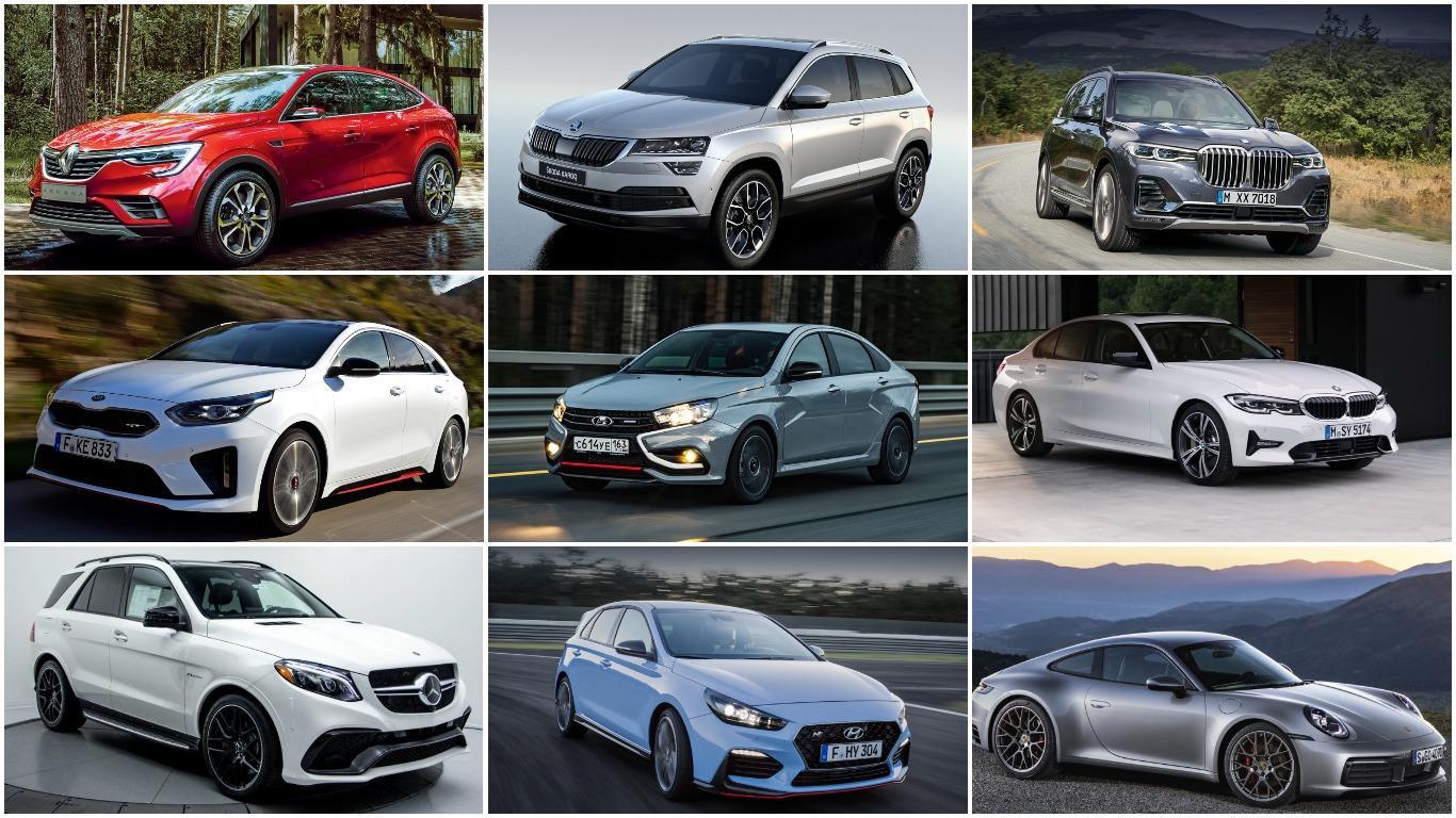 Названы 10 самых ожидаемых авто  2019 года в РФ