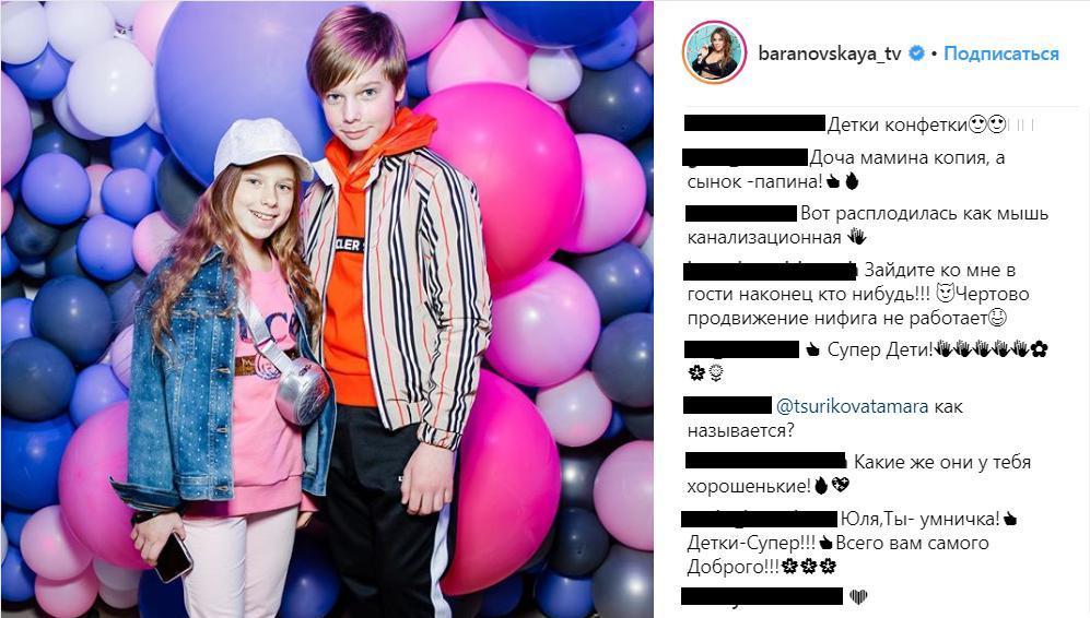 Юлия Барановская оправдалась засвязь сГордоном