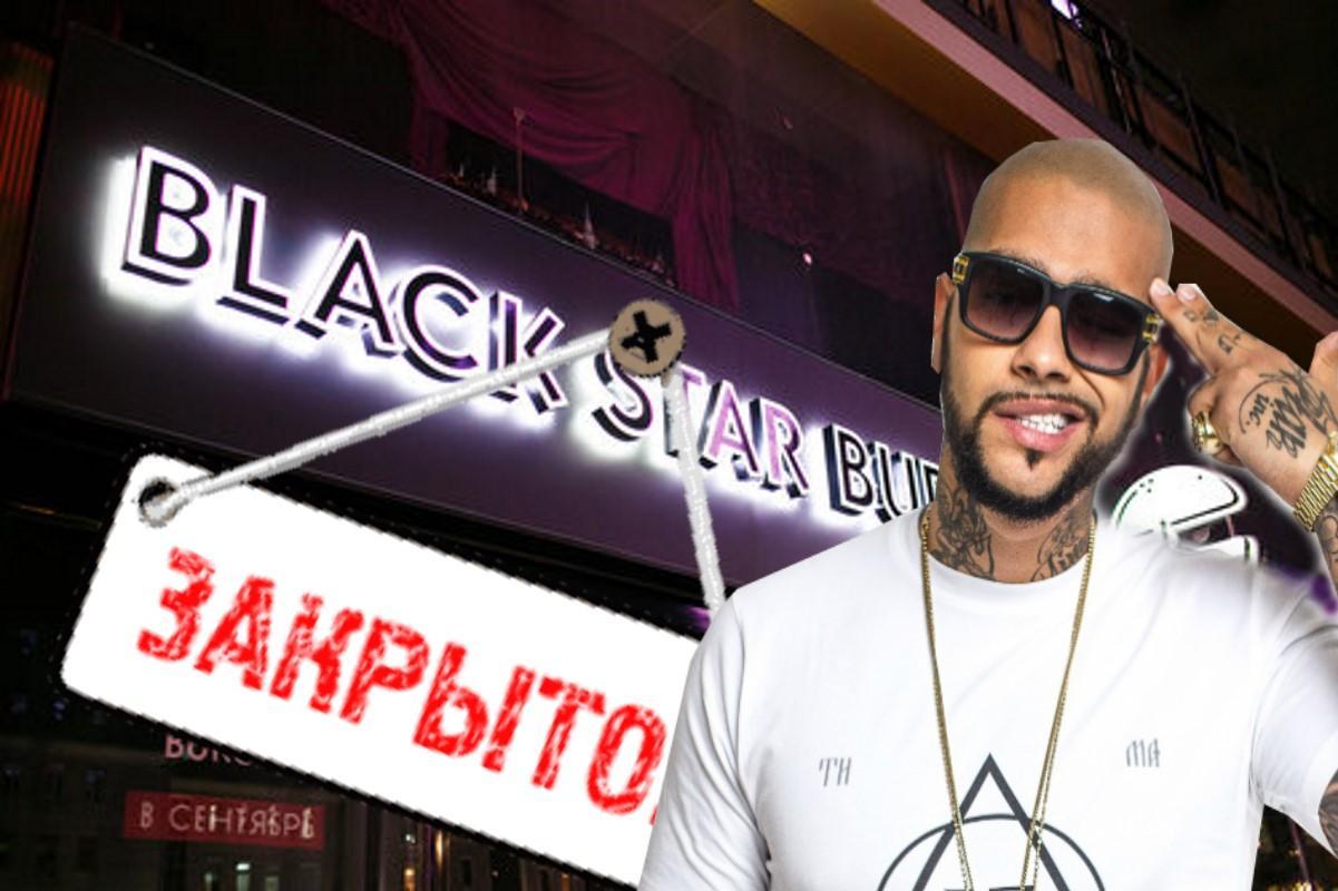 Гендиректор Black Star опроверг сведения обуходе рэпера Мота