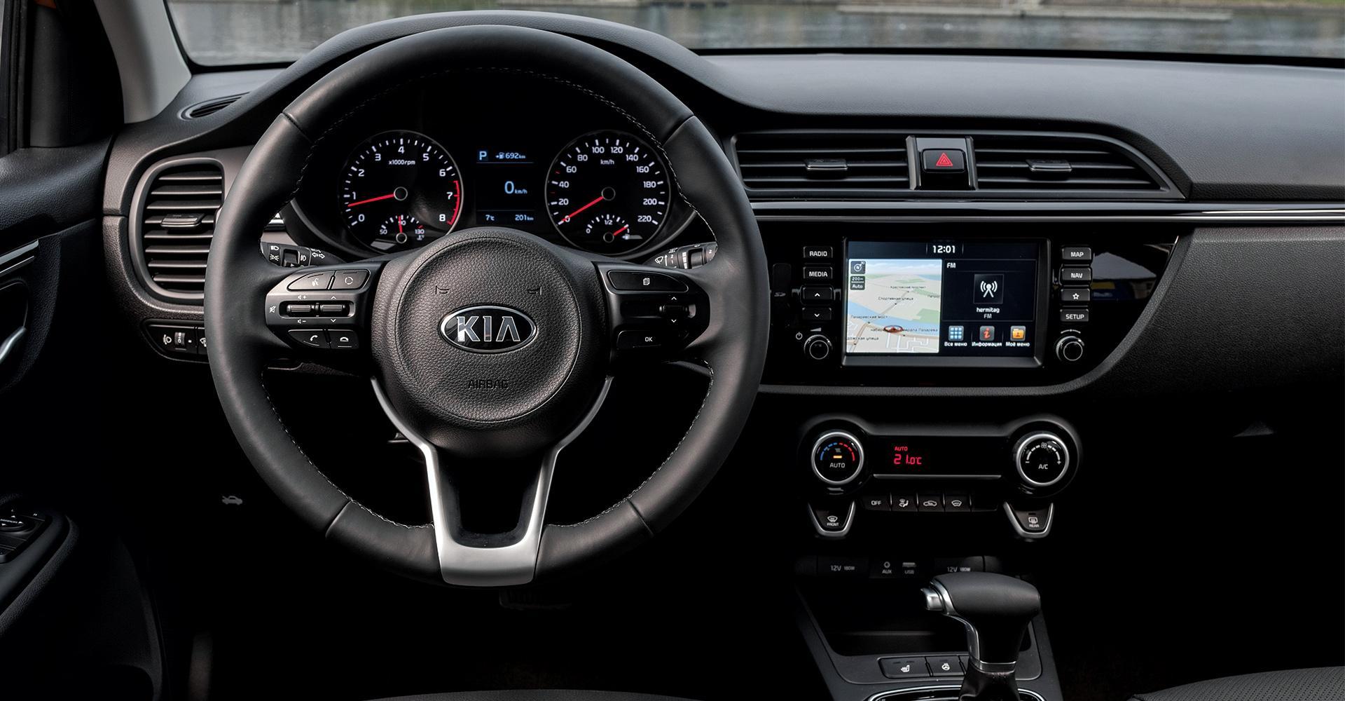 Бюджетный Кия KX1 получил новейшую трансмиссию