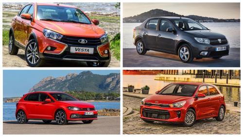 Эксперты назвали ТОП-5 лучших автомобилей 2019 года ценой до 1 млн рублей