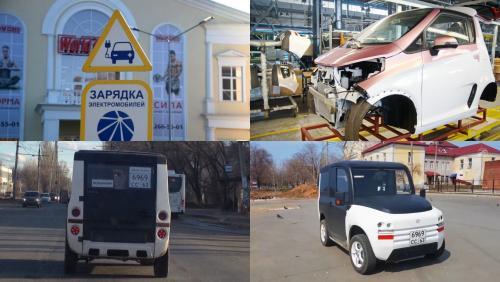 Электрокар за 450 000: Официально объявлены цены и дата начала продаж автомобиля Zetta