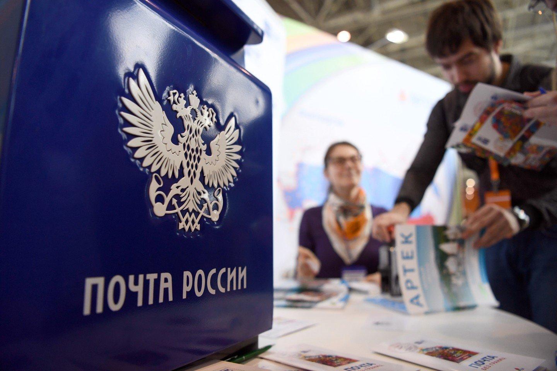 Заявление об отказе от заказа на почте россии