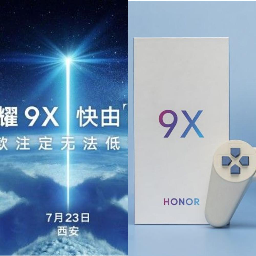 Huawei раскрыла внешний облик Honor 9X Pro