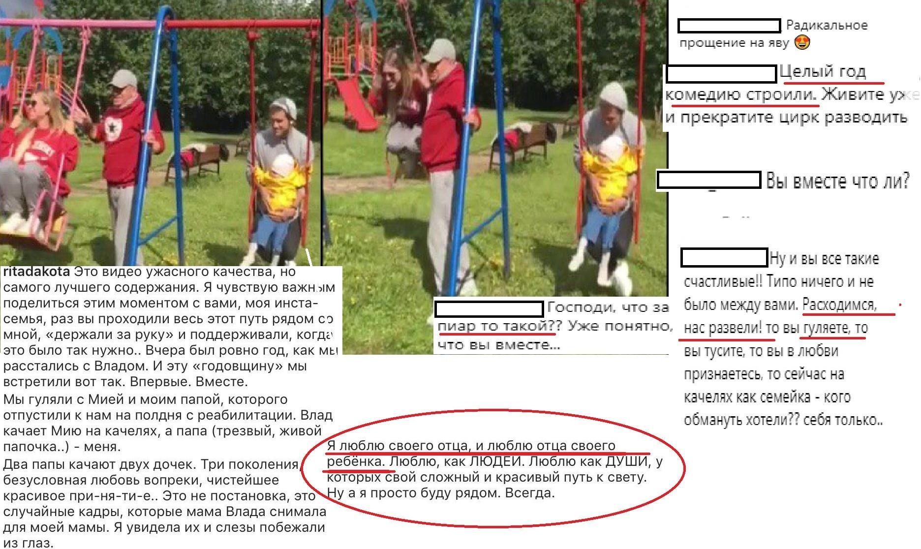 Рита Дакота призналась в симпатии кСоколовскому
