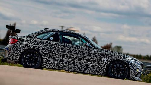 BMW M Motorsport показали новый «бюджетный спорткар»
