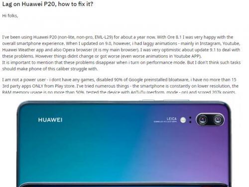 Обновление Huawei P20 «убило» производительность