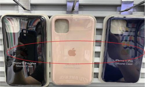 Яблока больше не будет? iPhone 11 ждёт важное изменение в дизайне