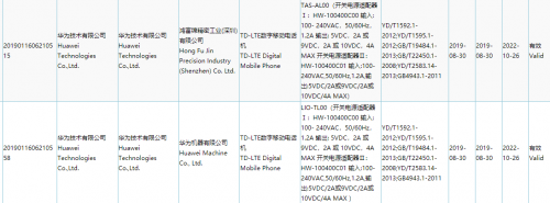 Из-за Трампа релиз Huawei Mate 30 может отложиться