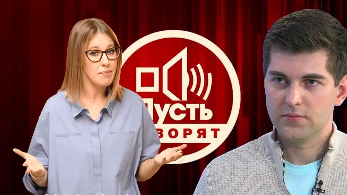 «Дело невденьгах»: Собчак впервые высказалась о«разрыве» сПервым каналом
